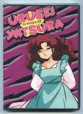 URUSEI YATSURA TV VOL.39 - NEW FACTORY SEALED SUBTITLED ANIME DVD - OUT OF PRINT