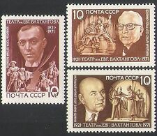 Russia 1971 Theatre/Acting/People/Actors/Drama/Arts/Entertainment 3v set n34108