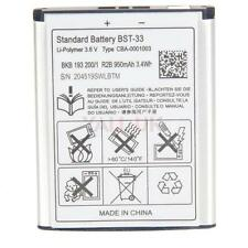 BST-33 Battery For Sony Ericsson K800 W880i W300i W960i K550i K660i K790 Z750 UK