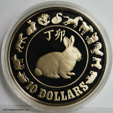 1987 Year of The Rabbit Silver Proof Coin