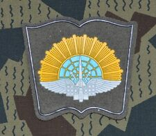 Russian Army Missile-Space Defence Military School Uniform Sleeve PATCH #2