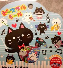 Kawaii Mind Wave Sticker Flakes Nyan Score 71 Stickers