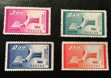 China Taiwan Stamp 1958 United Nations UNESCO Mint Never Hinged MNH