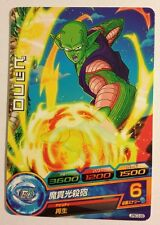 DRAGONBALL HEROES Gummy Part13 Card JPBC3-09