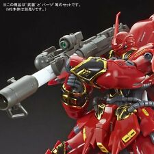 RG Real Grade Expansion set for Sinanju 1/144 model kit P-Bandai Exclusive