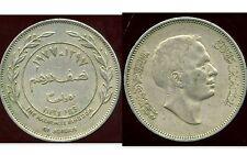JORDANIE 50 fils ( 1/2 dirham) 1977 - 1397  ( bis )