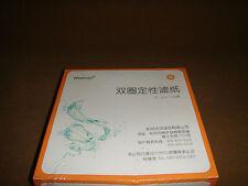Filter Paper 15CM 100PCS/Pack,Qualitative,Medium,Lob consumble