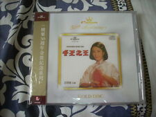 a941981  Liza Wang 汪明荃 Crown Records CD 千王之王 50th Anniversary Gold Disc Sealed