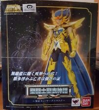 Saint Seiya - Myth Cloth EX - Cancer - Deathmask - Masque de Mort - Cancro