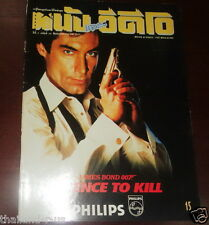 Timothy Dalton James Bond 007 Licence to Kill THAILAND Magazine Poster Ken Wahl
