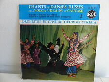 GEORGES STREHA Chants et danses russes Volga Ukraine Caucase 76555 S
