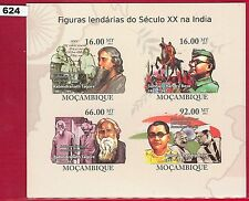 MOZAMBIQUE - ERROR, 2011 IMPERF SHEET: Gandhi, R. Tagore, S. Chandra Bose, India
