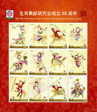 Ghana 2017 MNH Lunar New Year Chinese Zodiac Rooster Monkey Dog 12v M/S Stamps