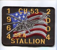 SIKORSKY CH-53 H-53 SEA STALLION 40th ANN US NAVY USMC Helicopter Squadron Patch