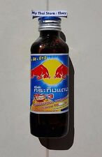 Red Bull Collectible Bottle Vitamins B 6+B 12 Glass  Empty 150 ml World Shipping