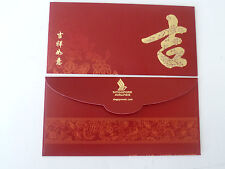 2 pcs  Ang Pow Red Packet Money Envelope@ SIA Singapore Airlines 'JI' (#8)