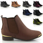 LADIES PULL ON FLAT LOW HEEL CHELSEA GOLD TRIM RIDING WOMENS ANKLE SHOE BOOTS