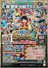 One piece super grand battle rare 3DS 51.5 cm x 73 cm japanese promo poster