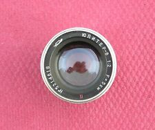 Early JUPITER-8 50mm f2 MC silver Russian Lens for Kiev, Contax RF KMZ 5314816