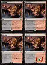 MTG SHADOWS OVER INNISTRAD JAPANESE FOREBODING RUINS X4 MINT CARD