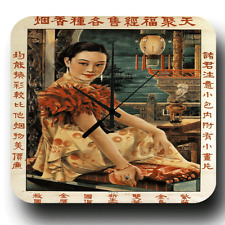 A Movie Queen Shanghai Lady Chinese METAL TIN SIGN STYLE WALL CLOCK