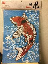 JAPANESE KITE CARP KOI  Color JAPAN NEW FREE SHIPPING!