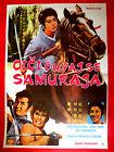 OICHI WATCH OUT CRIMSON BAT 60's SAMURAI JAPAN MEGA RARE EXYU MOVIE POSTER