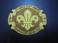 JAPAN 23rd World Scout Jamboree Shield Badge