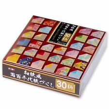120 Sheets! Double Sided! Japanese Chiyogami Origami. 7.5cm  Made In Japan