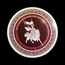 * Feng Shui * 2015 King Gesar Window Sticker (2 pieces)