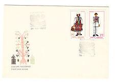 Rumänien  FDC Ersttagsbrief 1968 Volkstrachten Mi.Nr.2736+37
