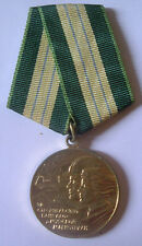 MEDALS-ORIGINAL RUSSIAN BAIKAL-AMUR RAILROAD MEDAL TYPE WITH MAKER MARKED EYELET