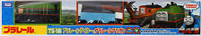 Tomy Pla-Rail Plarail Thomas The Tank Engine Gator (Gerald) Marion 4904810826095