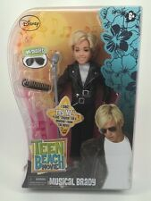 Disney Teen Beach Movie Singing Brady Fashion Doll + Singing Musical Mckenzie