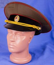 Russian Soviet Hat OFFICER Army Cap USSR Tank Force Military Size57 (7 1/8)