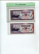WORLD BANK NOTE - JUGOSLAVIJA 20D WITH DIFF. GOVERNORS SGN UNC # B109