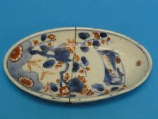 Antique 18 c Kangxi Chinese Imari Dish Flower Decorated  中国伊万里瓷器 / 康熙年间瓷器