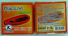 K.DYNARY NATURE SOAP COLLAGEN AND  PAPAYA  WHITENING 60 G.