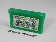 POKéMON VERDE FOGLIA LEAF GREEN NINTENDO GAME BOY ADVANCE GBA JP JAP GIAPPONESE
