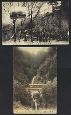 JAPAN 1910-80's COLLECTION OF 20 COMMERCIAL CVRS & POST CARDS INCLUDING ONE FDC
