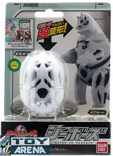 Ultra-Man Ultra Egg Seabozu Sea Bose Action Figure Bandai