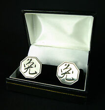 Chinese Zodiac Year of the Rabbit Cufflinks Boxed Cuff Link Pewter FREE UK POST