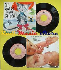 LP 45 7'' ROBERTO BRIVIO Il gatto con gli stivali 1971 italy PROMO no cd mc dvd