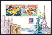 Singapore 1999 Zodiac Year of the Rabbit - France Stamps Exhibition M/S