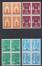 1959 Thailand SC 333-336 South-East Asia Peninsula SEAP Blocks, Bangkok MNH*