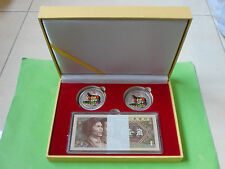 China 1 Jiao 4th series (1980) 100pcs w presentation box & certificate 马到成功, #1
