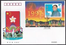 CHINA 1997-10 Return of Hong Kong 香港回归祖国 stamp + MS FDC (2 FDC)