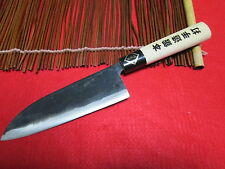 MADE IN JAPAN Japanese Handmade Chef Knife Sakai Cyounsai Knives Santoku Kasumi