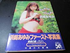 AYUMI HAMASAKI photo book 16 age photo Book Terima Kasih Japan 1995 Obi band