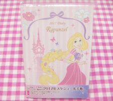 Disney Princess Rapunzel 2017 A6 Schedule Book / Made in Japan Stationery